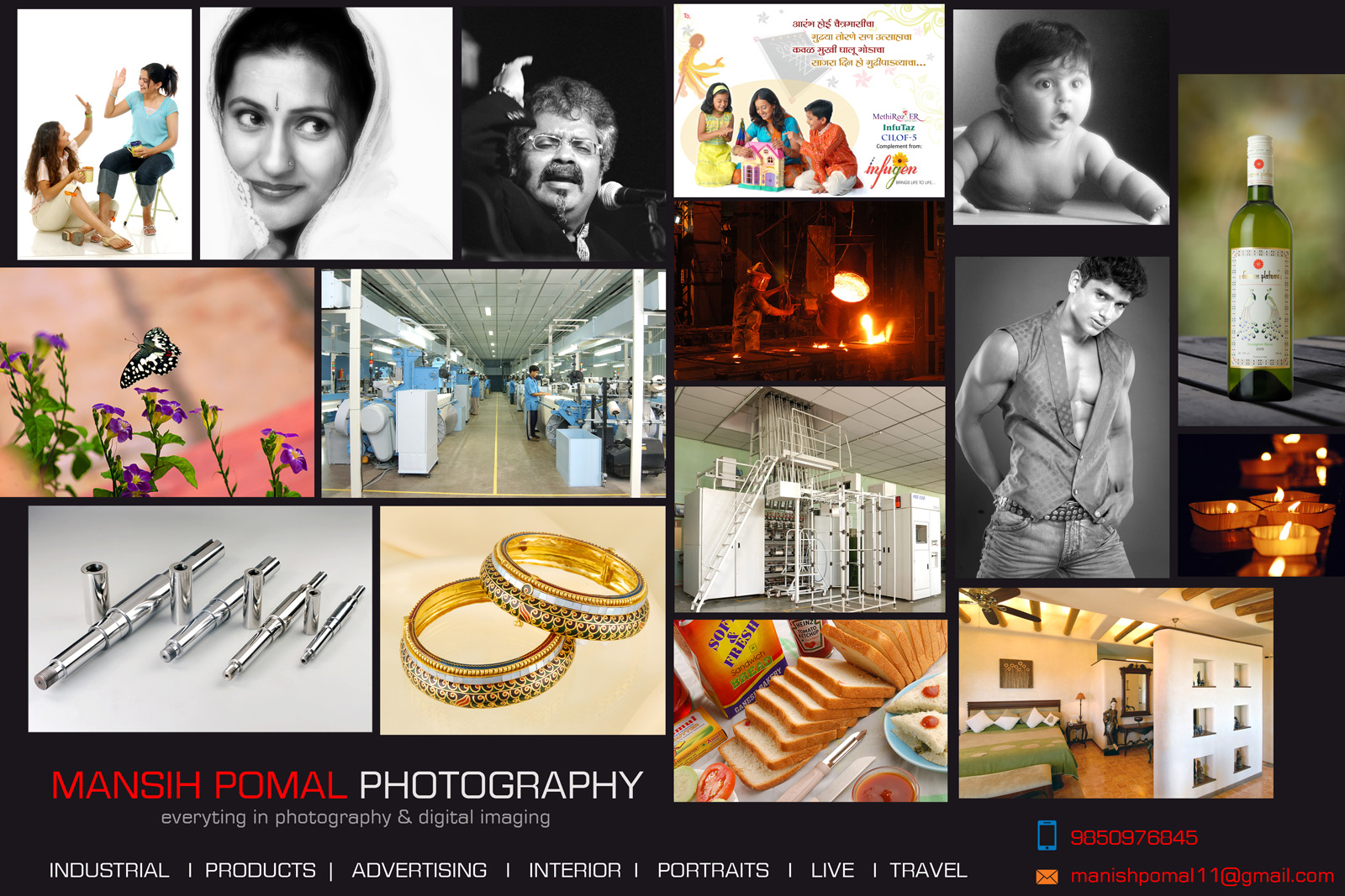 Manish Pomal Photography